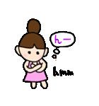おだんご あーちゃん1(個別スタンプ:30)