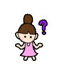 おだんご あーちゃん1(個別スタンプ:31)