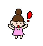 おだんご あーちゃん1(個別スタンプ:32)