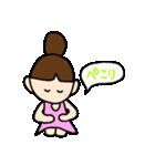 おだんご あーちゃん1(個別スタンプ:37)