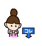 おだんご あーちゃん1(個別スタンプ:39)