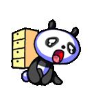 悪運の傷んだパンダ「ペインダ」(個別スタンプ:03)