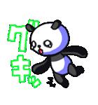 悪運の傷んだパンダ「ペインダ」(個別スタンプ:04)