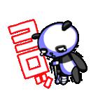 悪運の傷んだパンダ「ペインダ」(個別スタンプ:05)