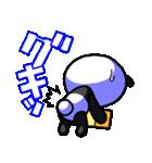 悪運の傷んだパンダ「ペインダ」(個別スタンプ:07)