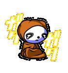悪運の傷んだパンダ「ペインダ」(個別スタンプ:12)