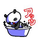 悪運の傷んだパンダ「ペインダ」(個別スタンプ:13)