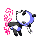 悪運の傷んだパンダ「ペインダ」(個別スタンプ:15)