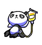 悪運の傷んだパンダ「ペインダ」(個別スタンプ:18)