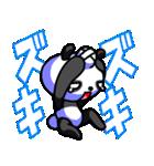 悪運の傷んだパンダ「ペインダ」(個別スタンプ:19)