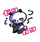 悪運の傷んだパンダ「ペインダ」(個別スタンプ:20)
