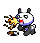 悪運の傷んだパンダ「ペインダ」(個別スタンプ:21)