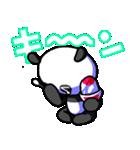 悪運の傷んだパンダ「ペインダ」(個別スタンプ:22)