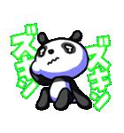 悪運の傷んだパンダ「ペインダ」(個別スタンプ:23)