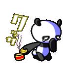 悪運の傷んだパンダ「ペインダ」(個別スタンプ:24)