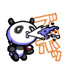 悪運の傷んだパンダ「ペインダ」(個別スタンプ:25)