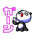 悪運の傷んだパンダ「ペインダ」(個別スタンプ:29)