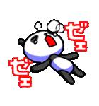 悪運の傷んだパンダ「ペインダ」(個別スタンプ:31)
