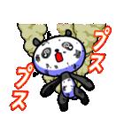 悪運の傷んだパンダ「ペインダ」(個別スタンプ:36)