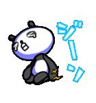 悪運の傷んだパンダ「ペインダ」(個別スタンプ:38)