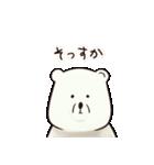 ー Mr.しろくま ー(個別スタンプ:01)