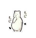 ー Mr.しろくま ー(個別スタンプ:02)