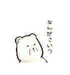 ー Mr.しろくま ー(個別スタンプ:04)