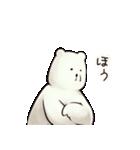 ー Mr.しろくま ー(個別スタンプ:06)