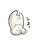 ー Mr.しろくま ー(個別スタンプ:08)