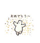 ー Mr.しろくま ー(個別スタンプ:12)