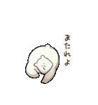 ー Mr.しろくま ー(個別スタンプ:19)