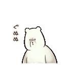 ー Mr.しろくま ー(個別スタンプ:20)