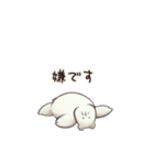 ー Mr.しろくま ー(個別スタンプ:25)