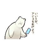 ー Mr.しろくま ー(個別スタンプ:28)