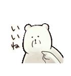 ー Mr.しろくま ー(個別スタンプ:33)
