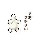 ー Mr.しろくま ー(個別スタンプ:38)