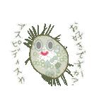 最近、微生物とかダジャレてるってよ迷走編(個別スタンプ:03)