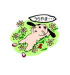 ゆめとポポン(個別スタンプ:30)