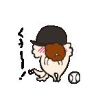 野球だよ☆ソラ!(個別スタンプ:7)