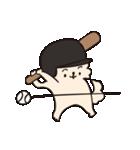野球だよ☆ソラ!(個別スタンプ:12)