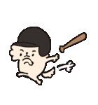 野球だよ☆ソラ!(個別スタンプ:13)