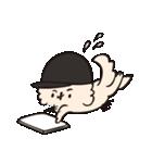 野球だよ☆ソラ!(個別スタンプ:16)