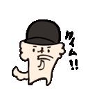 野球だよ☆ソラ!(個別スタンプ:29)