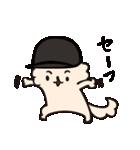 野球だよ☆ソラ!(個別スタンプ:30)