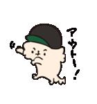 野球だよ☆ソラ!(個別スタンプ:31)
