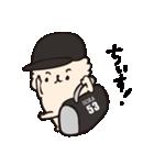 野球だよ☆ソラ!(個別スタンプ:33)