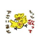とんだオブラート(fromトリトリ)(個別スタンプ:01)
