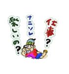 とんだオブラート(fromトリトリ)(個別スタンプ:09)