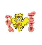 とんだオブラート(fromトリトリ)(個別スタンプ:18)