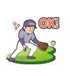野球なんだ2 よく使う言葉(個別スタンプ:1)